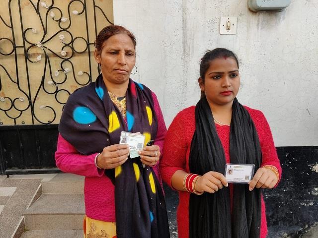 body election voters hindi news punjab hindi news