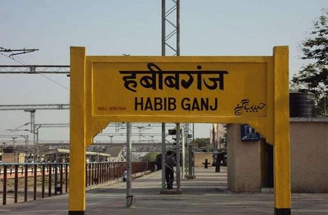 habibganj will become a world class railway station by 31 march