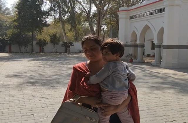 bauhar s bored mind from third begum whatsapp from dubai said divorce