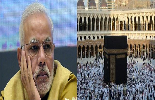 haj department should be again taken under foreign ministry naushad azmi