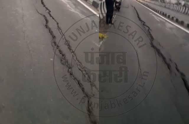 big crack in jalandhar s bmc chowk flyover