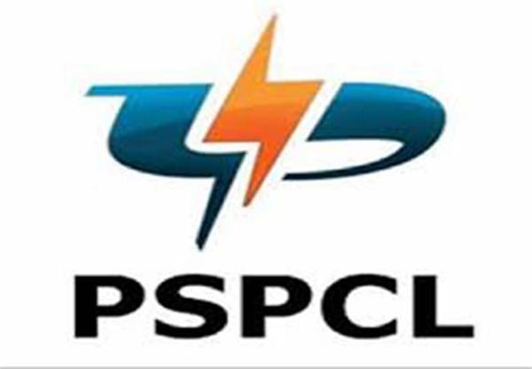 the chief engineer of pspcl appealed to the people