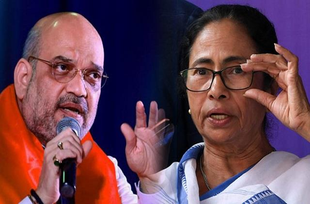 shah challenge in front of mamta will you be able to put a hat trick