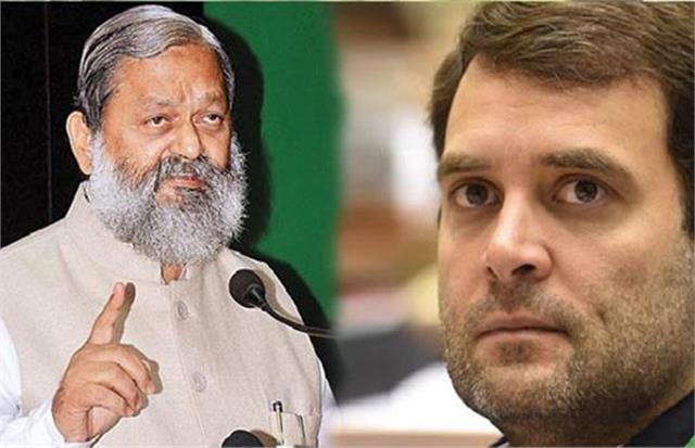 a simple target on rahul gandhi