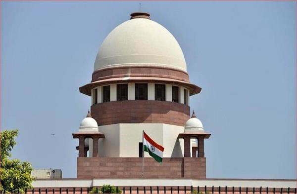 supreme court to give verdict on petitions challenging maratha reservation