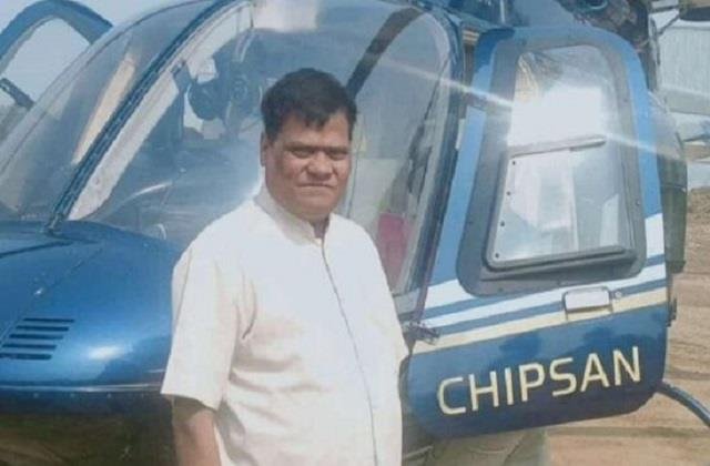 milk seller bought helicopter spent 30 crores for traveling the country