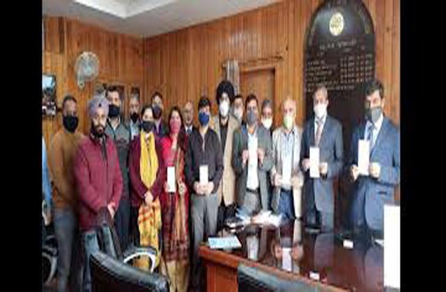 e kuber payment started in jammu and kashmir