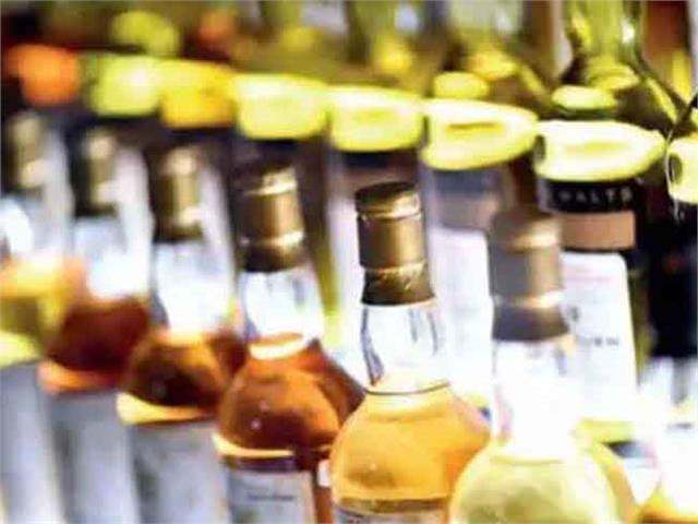 liquor wonder and others can submit in 7 days