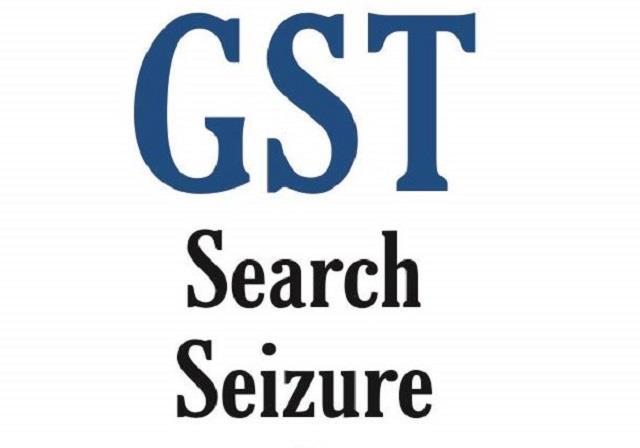 gst department raid in ludhiana