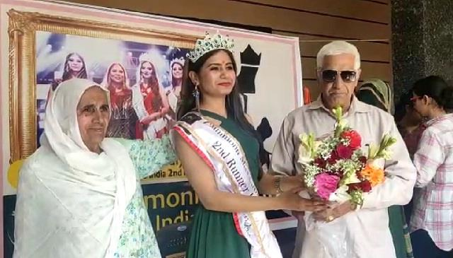 haryana s daughter secured second place in glamon miss india competition
