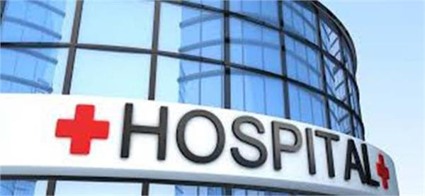 relief this hospital will be treated at the government rate