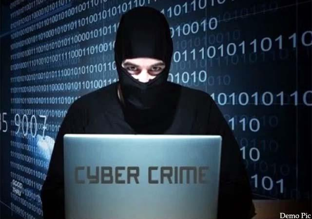 cases of cyber crime are increasing in himachal