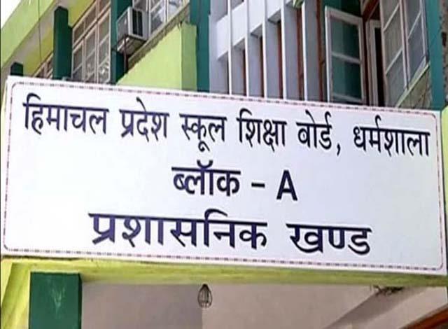 examination center for deled examinations canceled