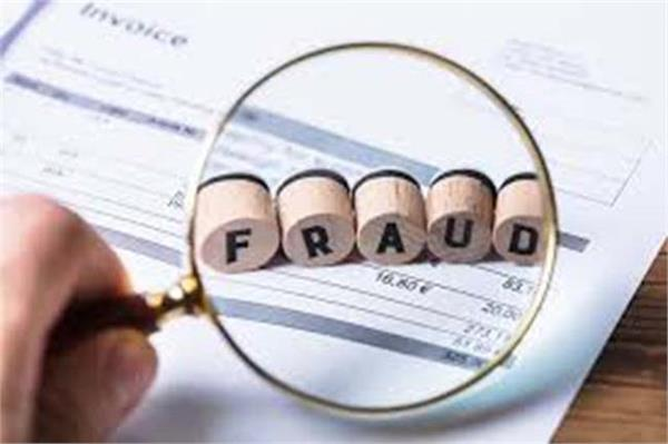fraud of rs 5 5 lakh