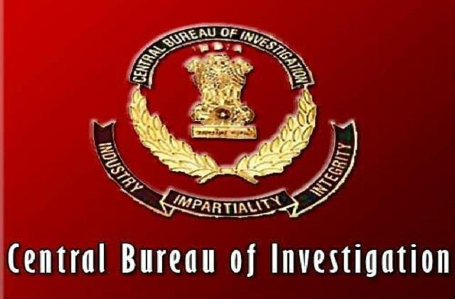 temporary chiefs are seeking  central government investigation agencies