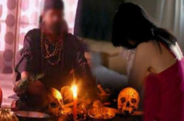 rape with 22 year old girl then murder by tantrik