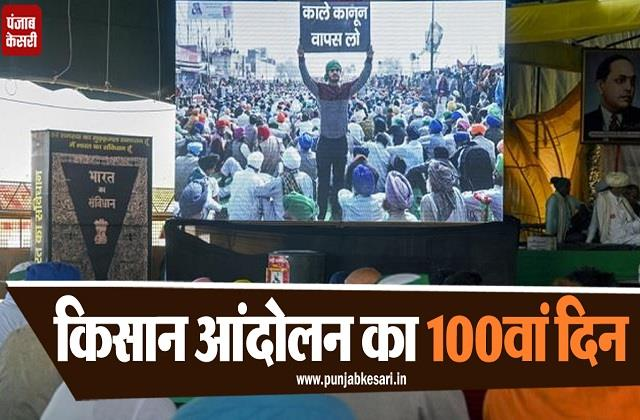farmers protest 100 days