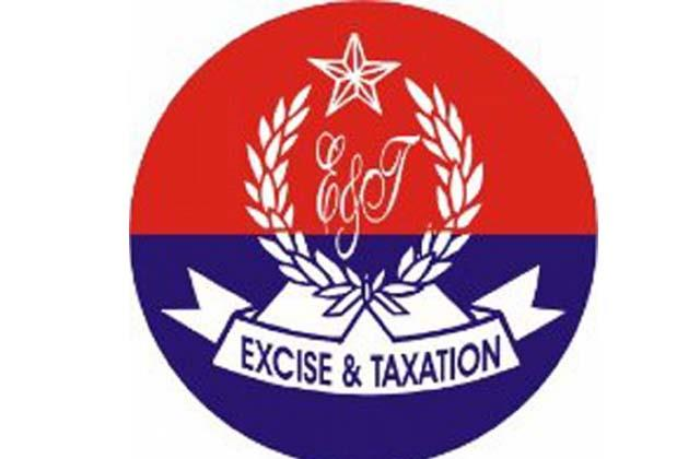 these officers became etos of excise and taxation department