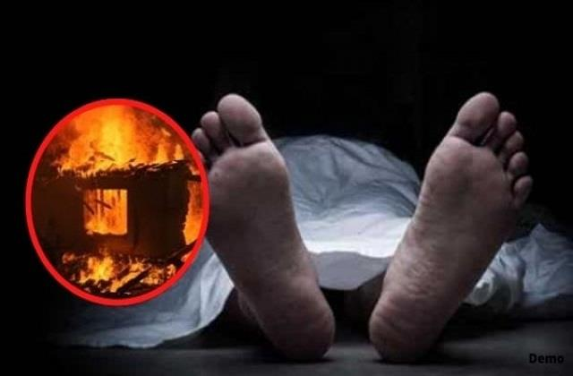 two youths sleeping in house died due to scorching fire