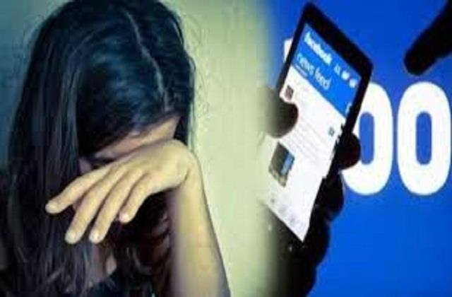 facebook love delhi girl rape and pregnant