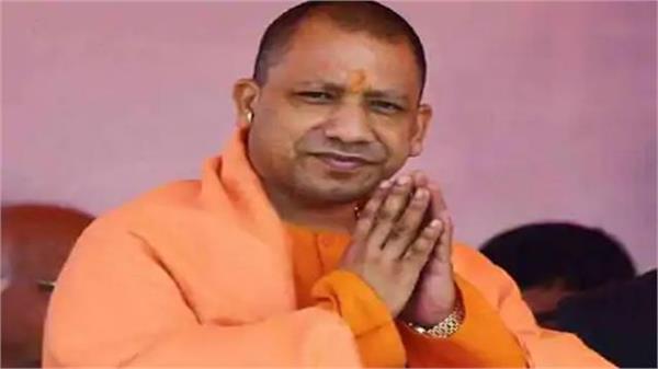 cm yogi mahmudpur village of mathura will now be called parasauli