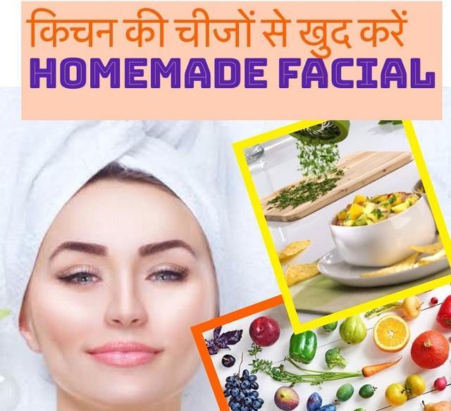 किचन की नेचुरल चीजों से करें Facial, झुर्रियां होगी दूर और स्किन करेगी Glow