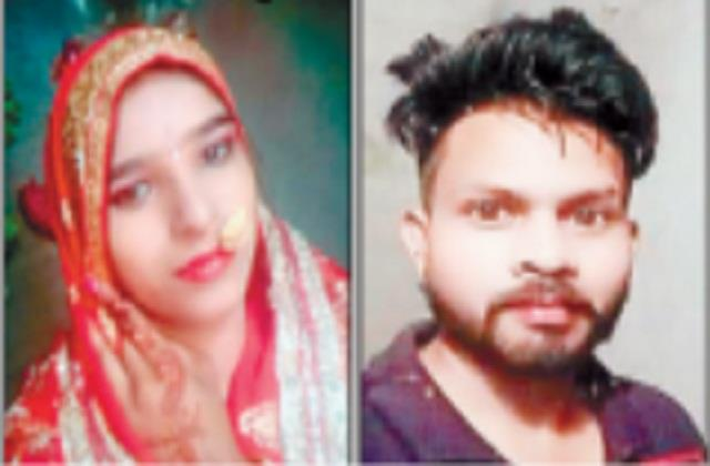 woman killed by her husband in ludhiana after 2 years of love marriage