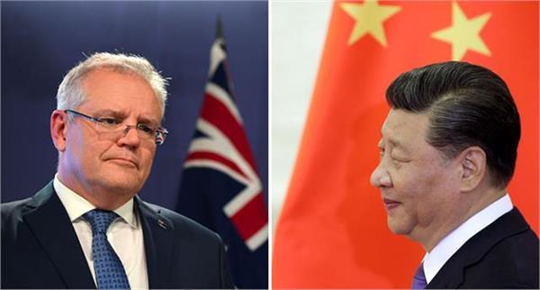 china asks australia to abandon its interference in hong kong s affairs