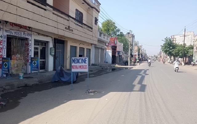 impact of  bharat bandh  in jalandhar