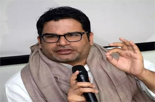 prashant kishore holds meeting with congress mlas for the first time