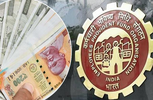 pf subscribers may get a shock epfo can announce big on march 4