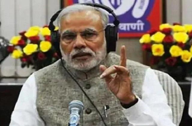 pm modi talks about mahakumbh and ganga snan