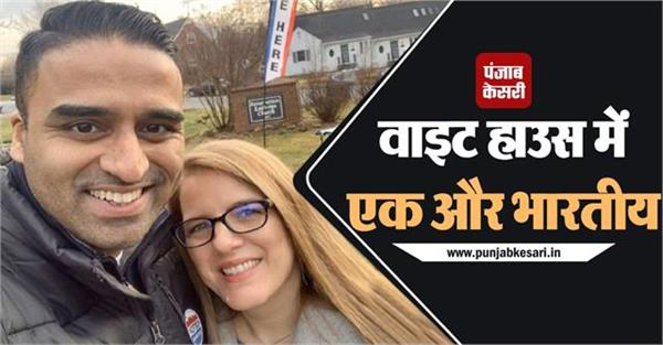 international news punjab kesari america joe biden maju varghese