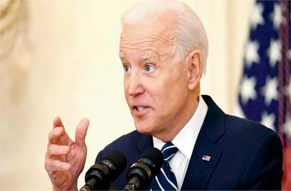 us to hold china accountable to follow rules joe biden