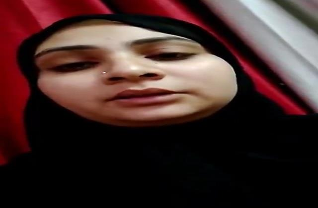 up s naaz video surfaced after ayesha from hyderabad