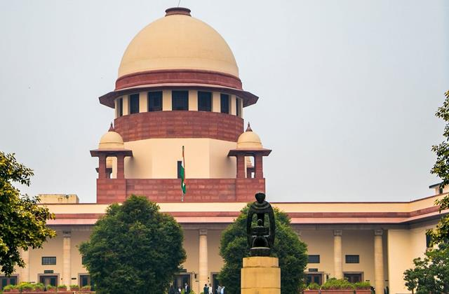 sc said it is not possible to forgive the entire interest of the loan
