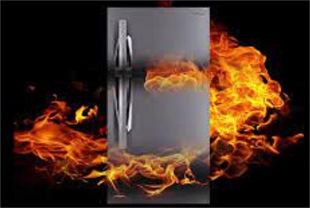 fire in the house due to blast of fridge