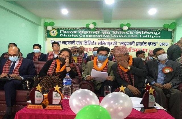 national news punjab kesari india nepal cooperative promotion center media
