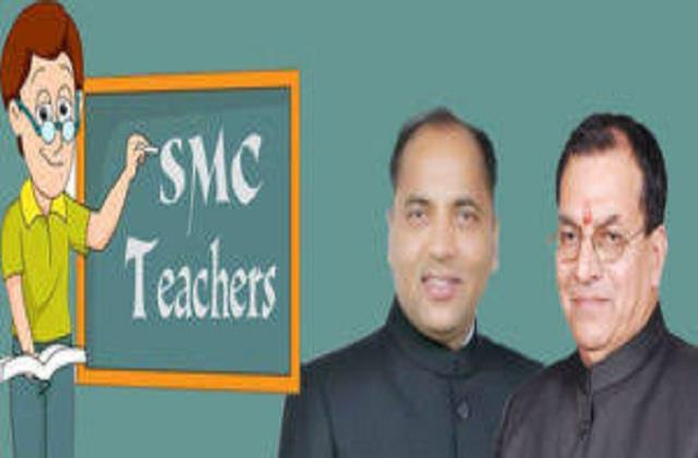 big shock to smc teachers the government does not have any plan to regularize