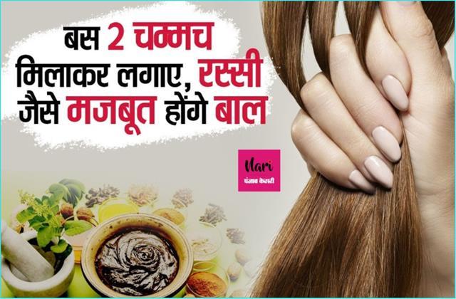 Step By Step लगाएं यह Homemade Oil, मजबूत ही नहीं काले-घने भी होंगे बाल