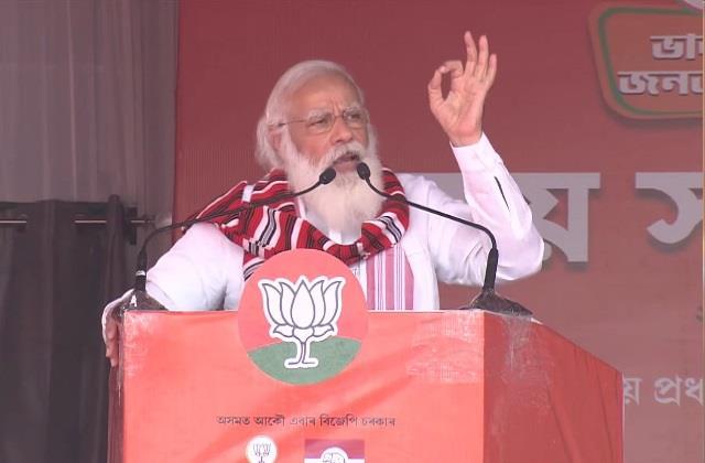 narendra modi election campaign assam live updates