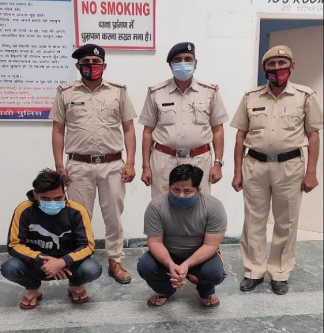 courier boy stealing goods from parcel arrested