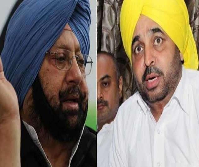 bhagwant mann speak against captain
