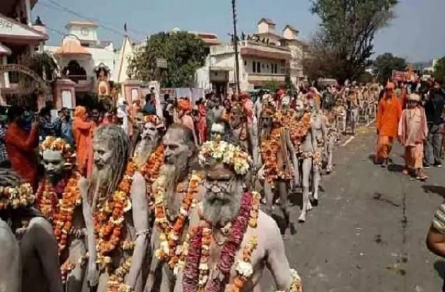 akhada refuses to get kumbh assistance from government