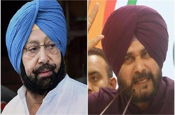 list of star campaigners of hard is congress released