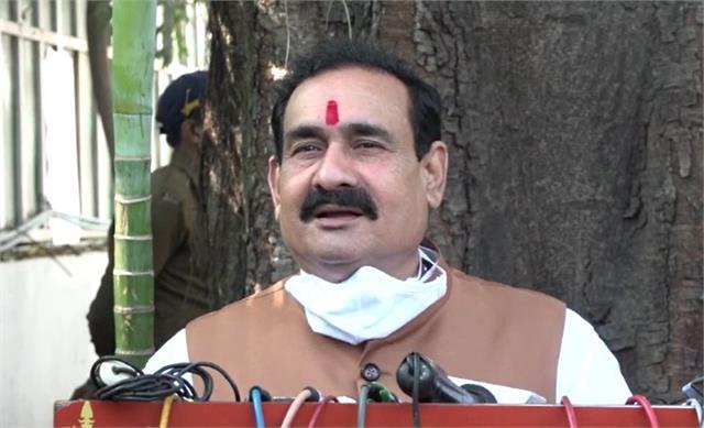 home minister narottam mishra attacks the opposition