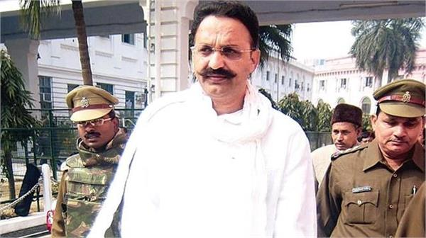 hearing resumes today in the mukhtar ansari case