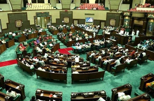 assembly session of madhya pradesh