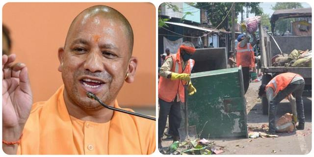yogi government increased the honorarium of cleaning workers