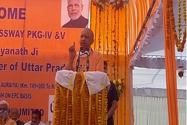 industrial revolution will come with the formation of expressway yogi